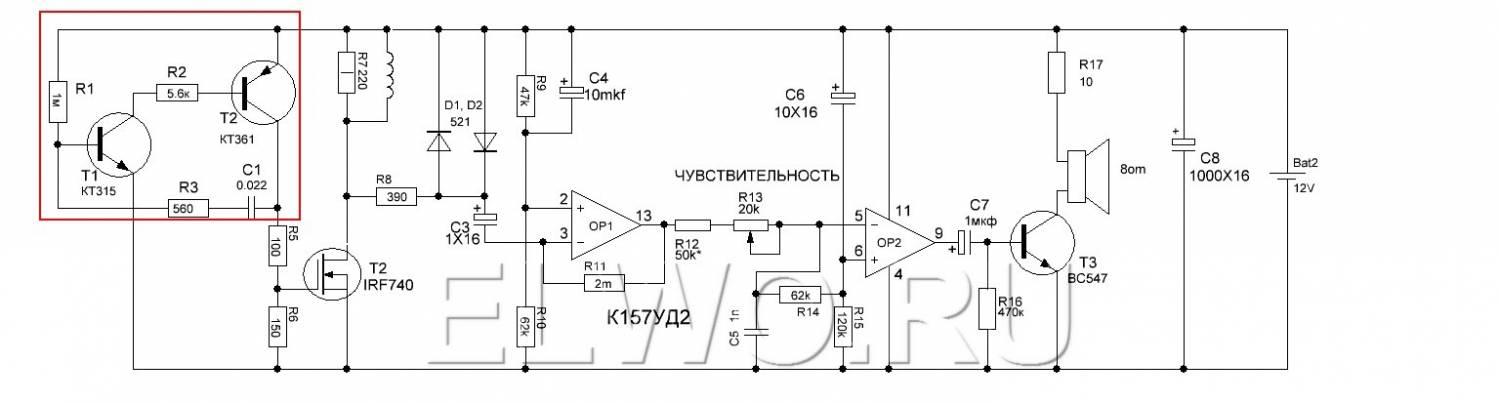 Схема металлодетектора пират на транзистрорах
