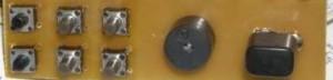 Кнопки управления металлоискателем Clone