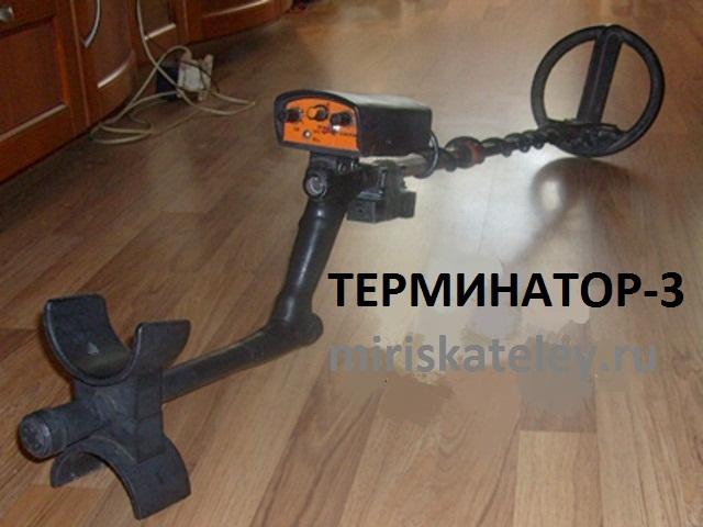 Металлоискатель Терминатор 3 своими руками