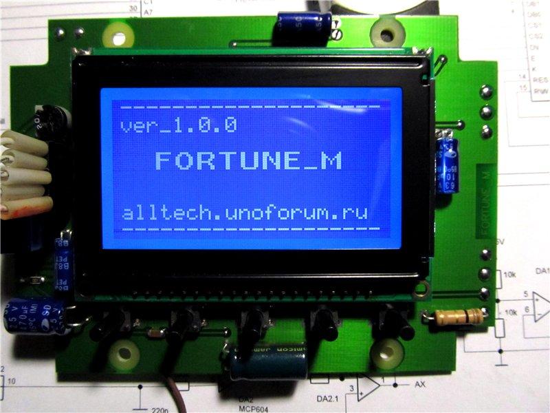 Плата металлоискателя Фортуна М