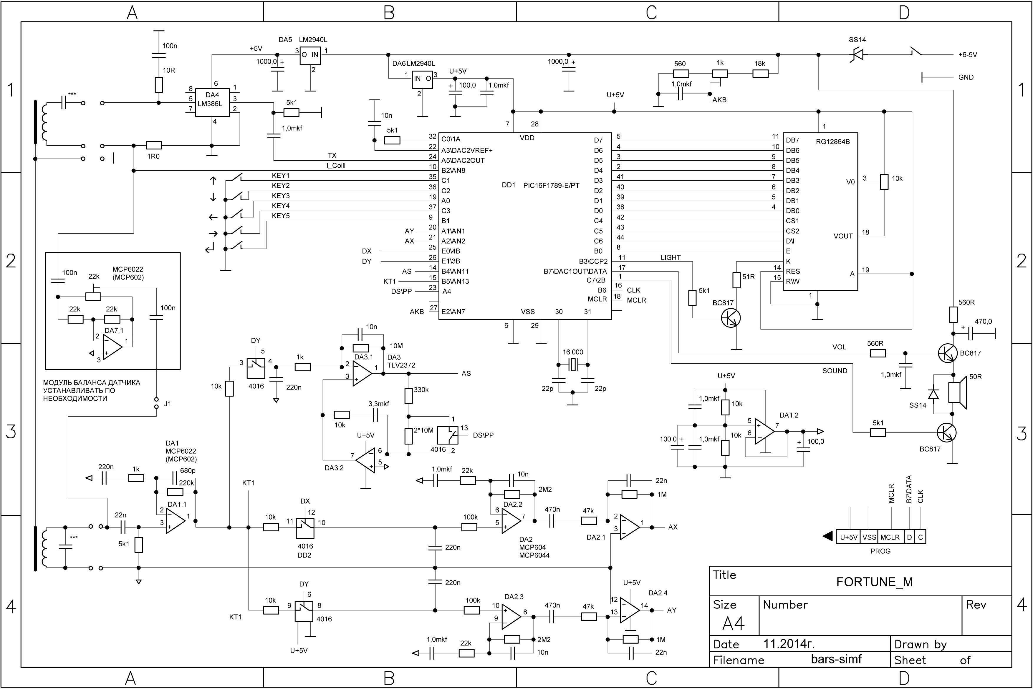 Металлоискатель Фортуна М (Fortuna M) схема)