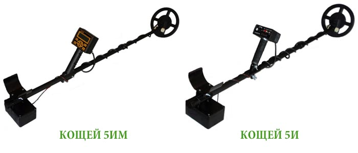 Металлоискатели Кощей 5И и Кощей 5ИМ своими руками