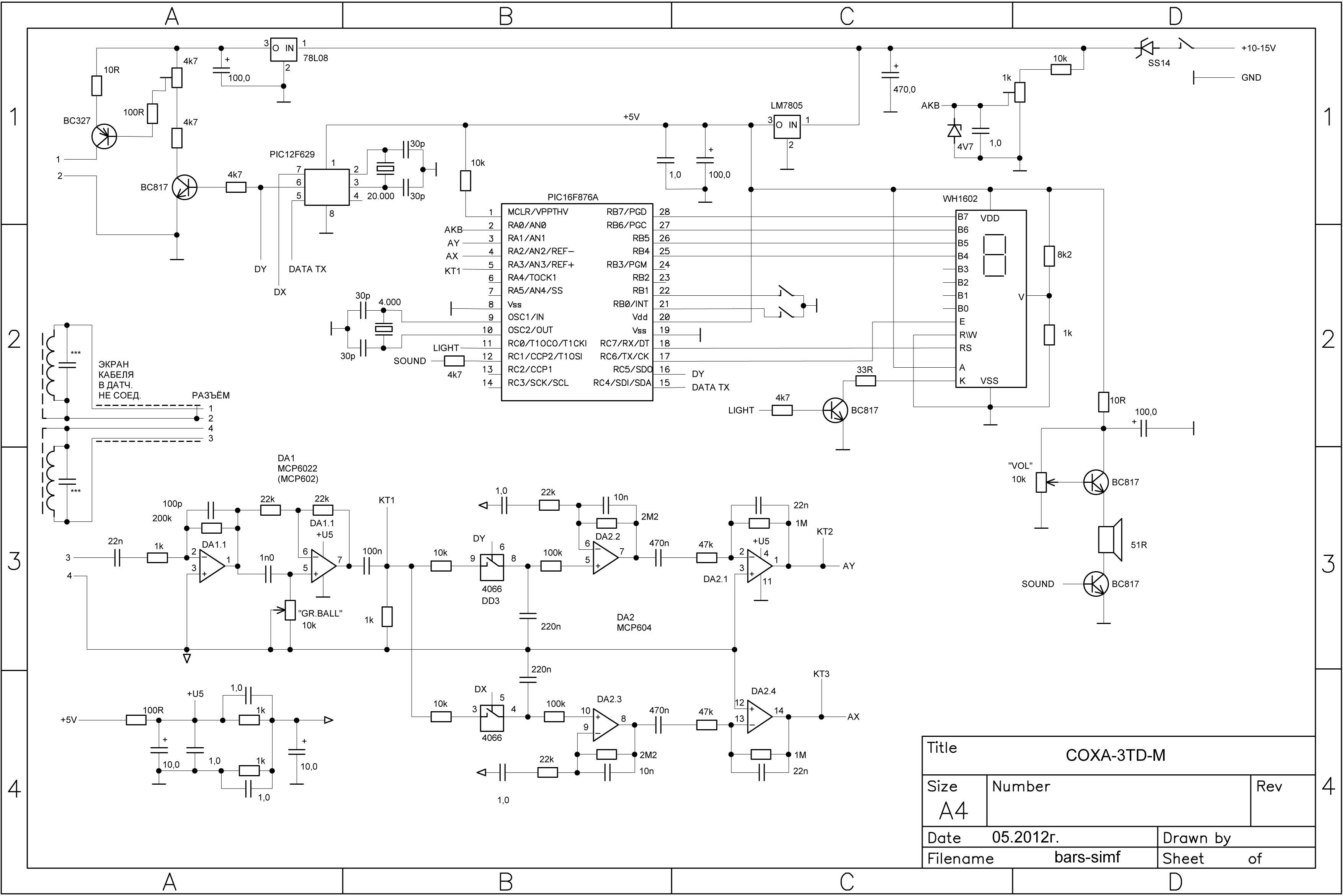 Схема металлодетектора Соха 3  TD M