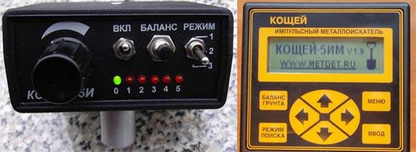 Блок металлоискателя Кощей 5И и Кощей 5ИМ