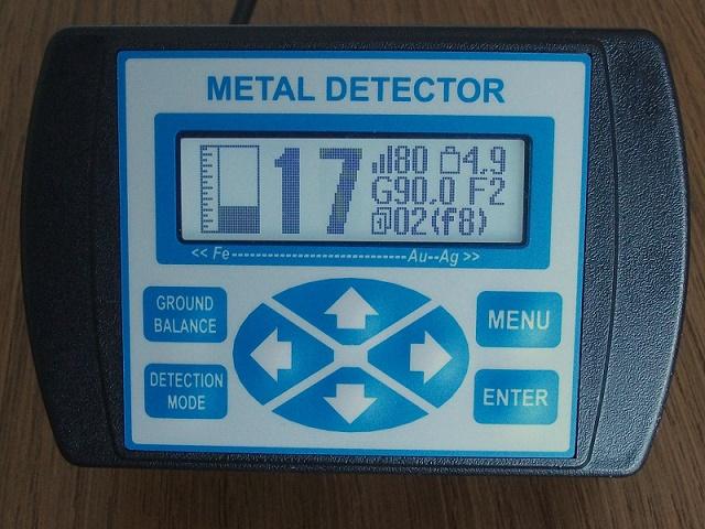 Рабочий экран металлоискателя Кощей Х45