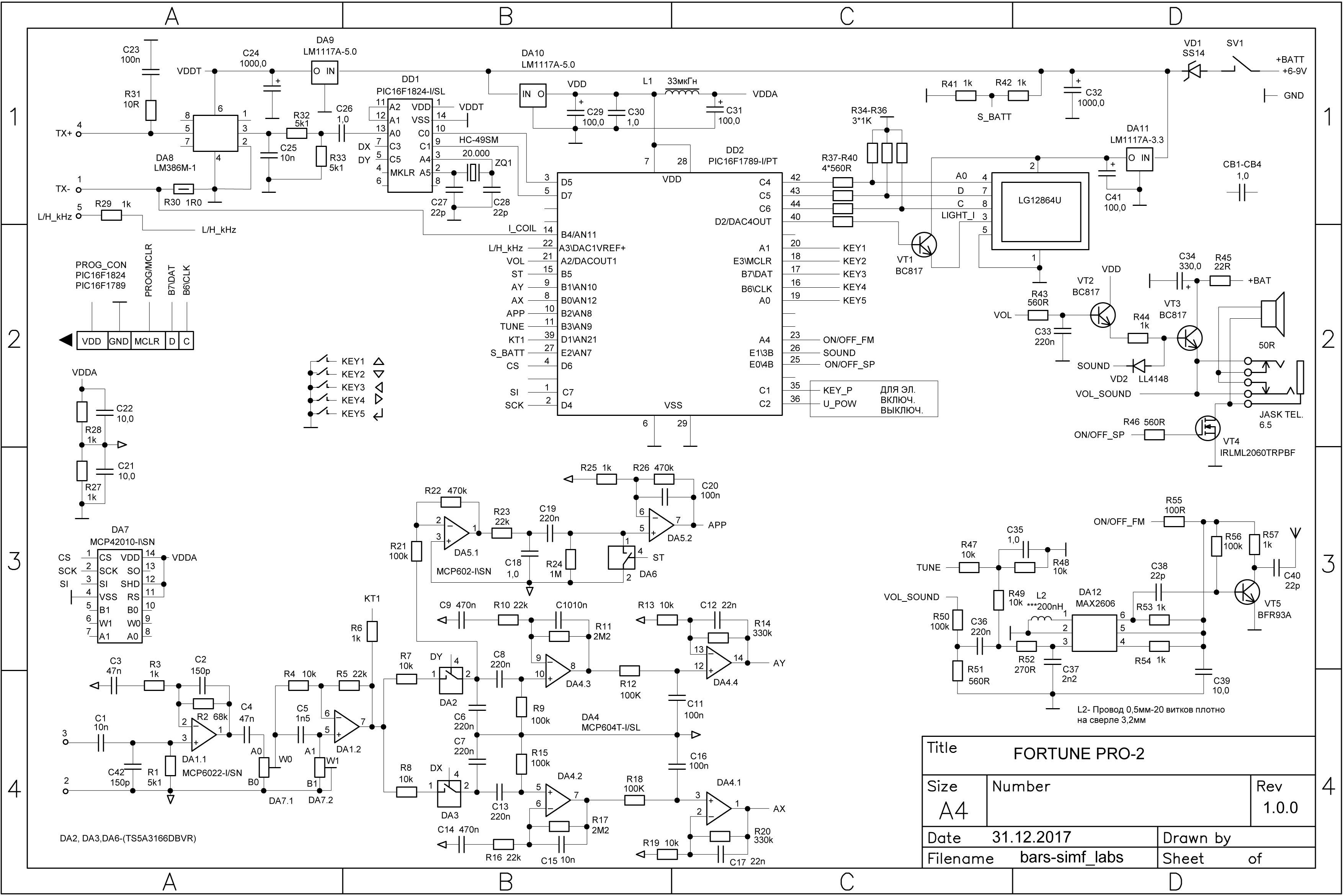 Схема металлоискателя фортуна про 2 Fortune Pro 2